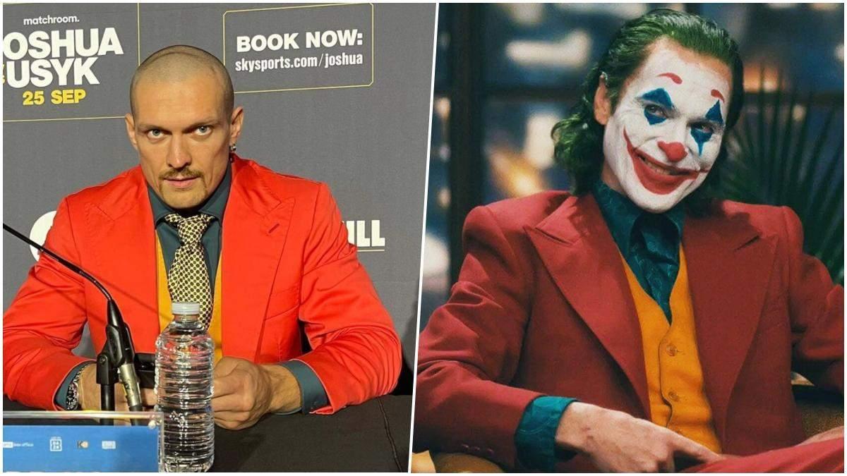 Олександр Усик з'явився на пресконференції з Джошуа в костюмі Джокера: кумедне фотопорівняння - бокс новини - Розваги