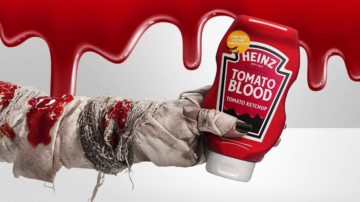 """Помідорна кров: Heinz представив """"кривавий кетчуп"""" до Геловіну"""