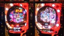 Найпопулярніший гральний автомат в Японії: що таке патінко