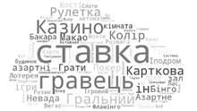 Термінологія азарту: слова, значення яких потрібно знати кожному гравцеві