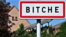 Facebook помилково видалив сторінку міста у Франції: алгоритм переплутав назву з лайливим словом