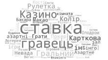Терминология азарта: слова, значение которых нужно знать каждому игроку