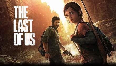 HBO підтвердили, що знімуть серіал за мотивами популярної відеогри The Last of Us
