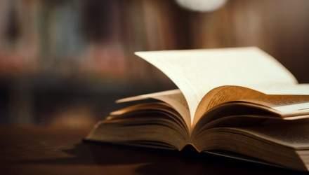 Як збільшити кількість підписників і стати щасливим за 21 день: 5 книг про саморозвиток