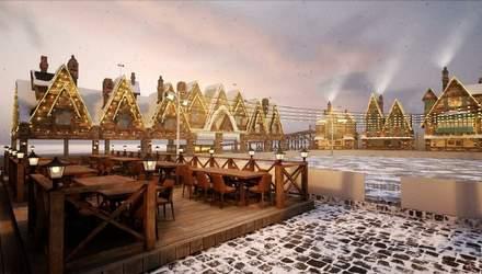 Український Гогсмід: у Києві відкриють нову зимову локацію в стилі Гаррі Поттера – фото