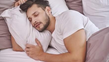 Ще одна вакансія мрії: як спати та заробити 2 тисячі доларів за 5 ночей