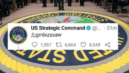 Ядерное агентство США опубликовало загадочный твит, ставший вирусным и причиной для мемов