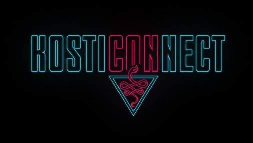 KostiCONnect: онлайн-фестиваль настольных ролевых игр – что это такое и когда он состоится