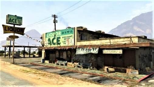 Геймер нашел локацию из GTA V в реальной жизни: фото