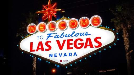 Кто сделал Лас-Вегас успешным: знаковые личности в истории столицы гемблинга