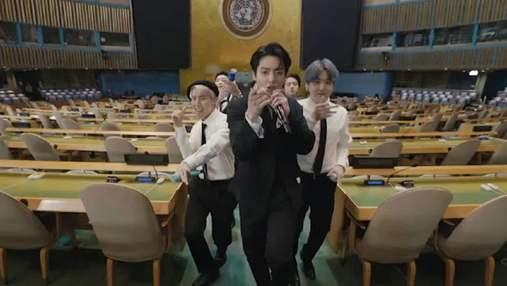 Корейський K-pop гурт BTS зняв кліп у залі Генеральної Асамблеї ООН: запальне відео