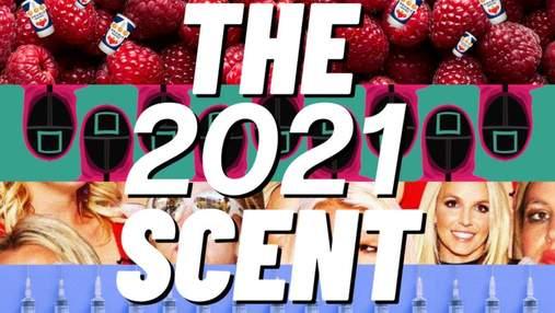 """Брітні Спірс, вакцинація і """"Гра в кальмара"""": випустили свічку з запахом головних подій 2021 року"""