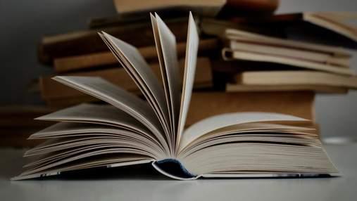 Приговор вынесен: в Одессе суд обязал двух преступников читать книги